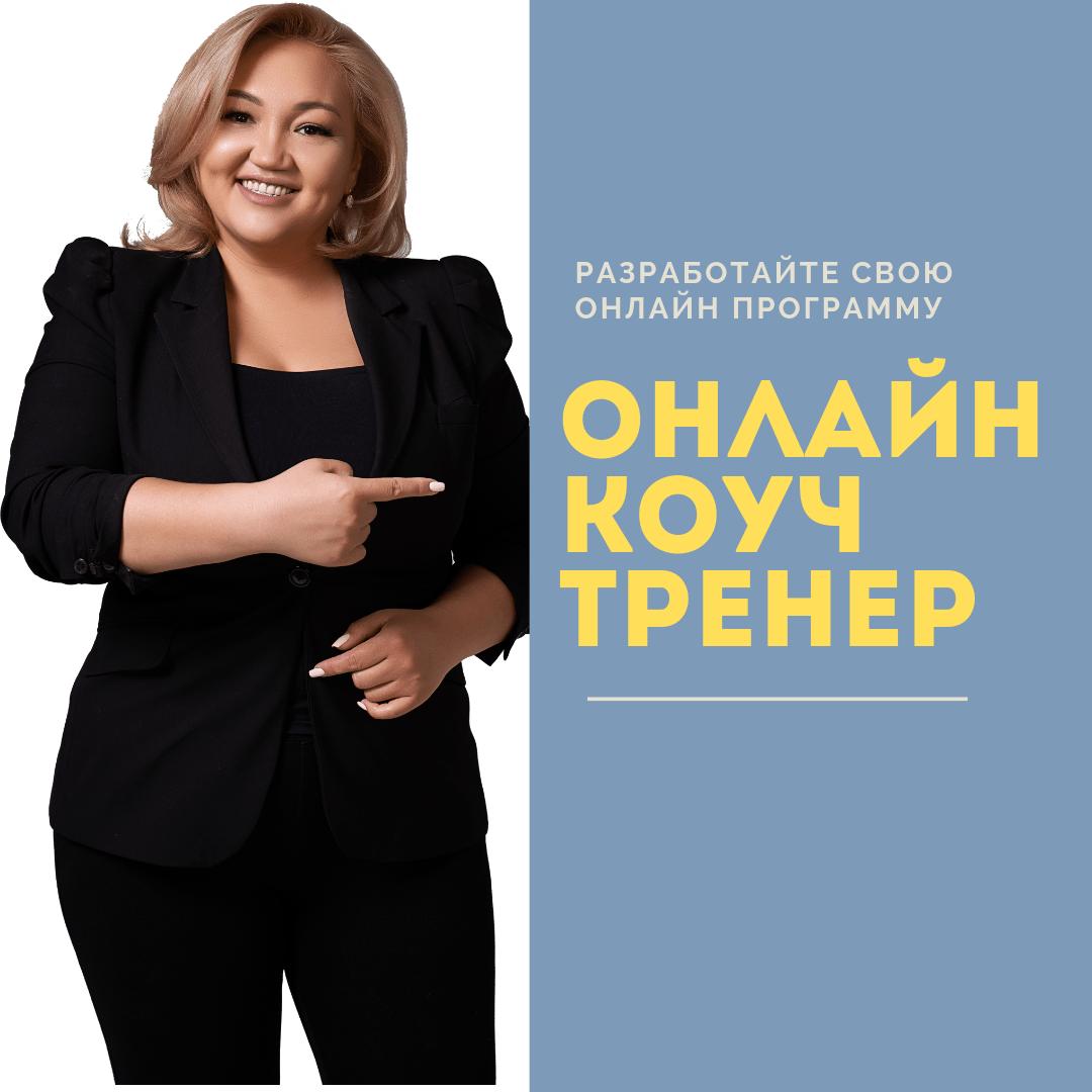 АКАДЕМИЯ-СПИКЕРОВ-1-min