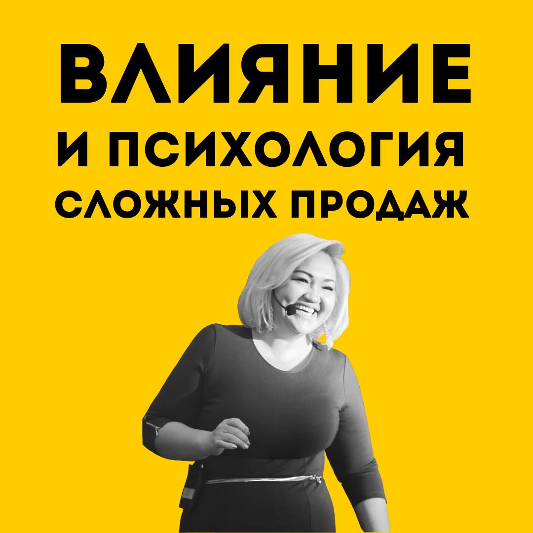 АКАДЕМИЯ-СПИКЕФЫРОВ-min